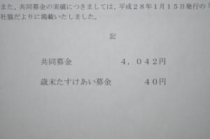 DSC_1240